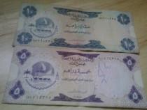 عملات ورقية اماراتية قديمة