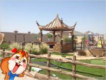 Al Razaq landscaping gardening Decoration and Paints