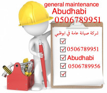 Cleaning and general maintenance 0506789951  abudhabi