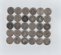 30 different uae comemorative 1dhs coins.