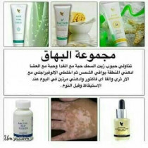 Natural products for the treatment of vitiligo
