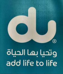 Du Home Internet & TV Services (2 Months Free/Free Double Speed Offer)