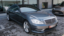 Mercedes-Benz S 500 for sale in Abu Dhabi