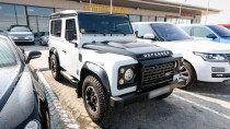 2016 Land Rover Defender available in Abu Dhabi
