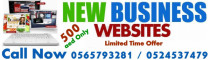 Complete Website with Domain and Hosting @ 500 AED only