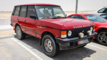 1989 Land Rover Range Rover HSE available in Abu Dhabi