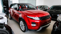 2012 Land Rover Range Rover Evoque Available for Sale in Abu Dhabi