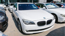 2011 BMW 740 Li with Brown Interior Available for Sale in Abu Dhabi