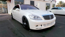 2007 Mercedes-Benz S 550 Available for Sale in Al Ain