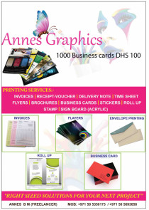 1000 Business cards for DHS 100