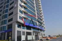 Spectacular 1 Bedroom + AC free for Rent in FGB Building