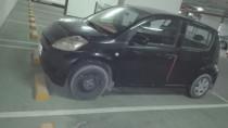 Daihatsu Sirion car for sale