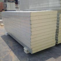 Skid Mounted Cold Room Walk-in Freezer Chiller Supplier Manufacturer in UAE