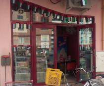 INVESTEMENT need for RUNNING CAFETERIA cum Restaurant . Sharjah