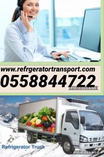 freezer truck rental 0558844722