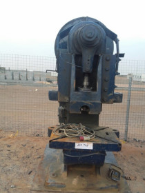 Used Press Machines for Sale
