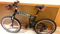 bike hummer