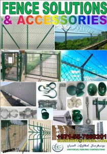 for FENCE SOLUTIONS & ACCESSORIES