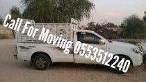 PICKUP TRUCK RENTAL,MOVING IN DUBAI/0553512240