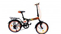 Folding Bicycle - 20 Inch, Black