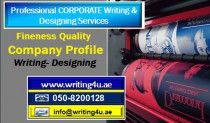 Call 0508200128 For Fineness Quality Company Profile Writing- Designing