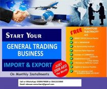 General Trading License Available!!