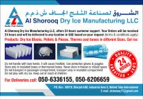 DRY ICE MANUFACTURING & SALE IN UAE (BLOCKS, PELLETS & PIECES)