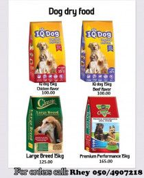 Dry Dog Food Available