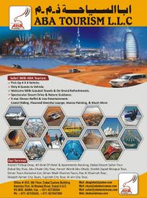 Desert Safari - must-do tour for anyone visiting the UAE