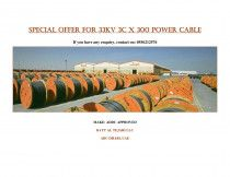 33KV power cable for sale