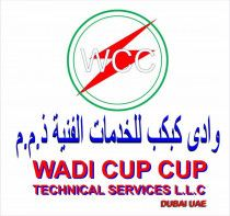 CLEANING SERVICES FOR AS LOW AS AED.40/HR CALL NOW: +971582512979
