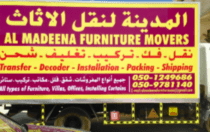 Almadina moving packing services all over in UAE >pls call 050 9781140