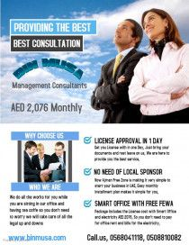 Company registration services in UAE