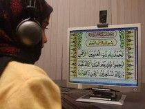 Quran teacher aveilble home to home & online 056 6690975