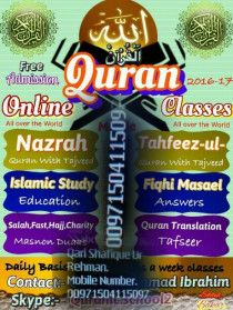 Quran teacher aveilble home to home & online 0557609577