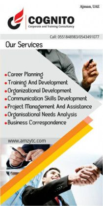 Grammar Section Training in Ajman call 0543491077