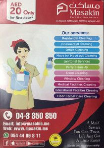Maids Services and Cleaning Services