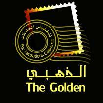 Golden transaction following