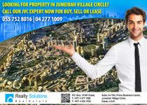 Looking for Property in Jumeirah Village Circle