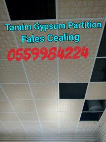 Tamim Gypsum Partition and Decor work