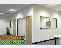 Gypsum Partition work subcontractor available