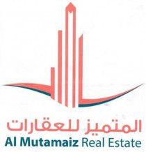 اراضي للبيع بالمويهات سكني تجارى بأرخص الاسعار
