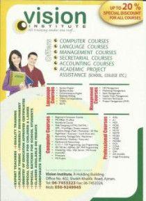 Executive Secretary classes in Ajman. Call 0509249945