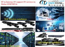 Wifi network cabling telephone cabling cctv camera setup in Dubai
