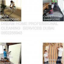 SOFA CARPET MATTRESS CLEANING CHEAP PRICE DUBAI -0557320208