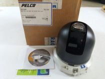 Pelco D5230P 30x 1080p Dome Drive for Pendant Spectra IV HD Series