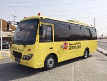 Dewaoo school bus 2015 Gcc specs like brand new