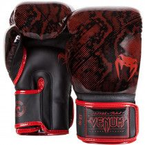 VENUM FUSION BOXING GLOVES Manufactured and assembled by hand with premium Skint