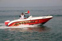 Adventure 1 Boat