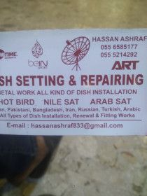 Dish Repair & Satellite Installation Service